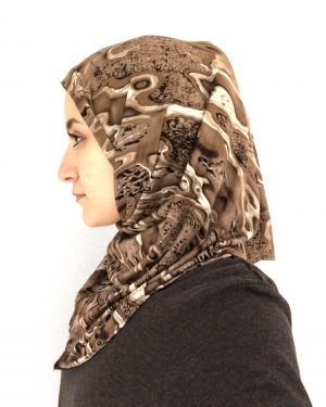 Brown Pattern One Piece Hijab