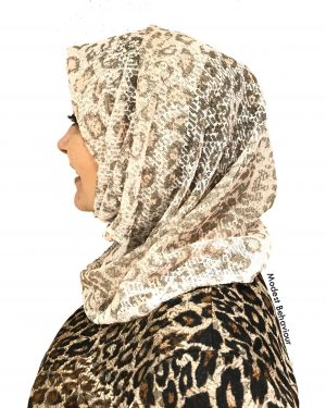 Designer Cheetah Lace One Piece Hijab